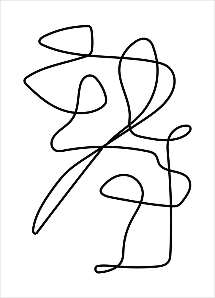 Abstract lines no2 poster