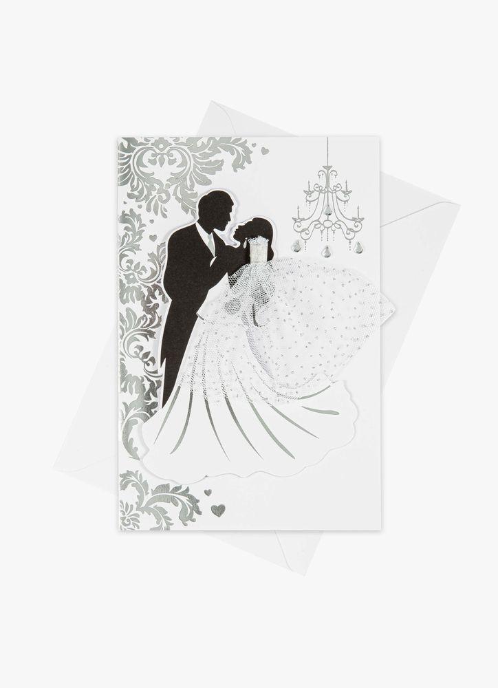 Bröllop silver gratulationskort