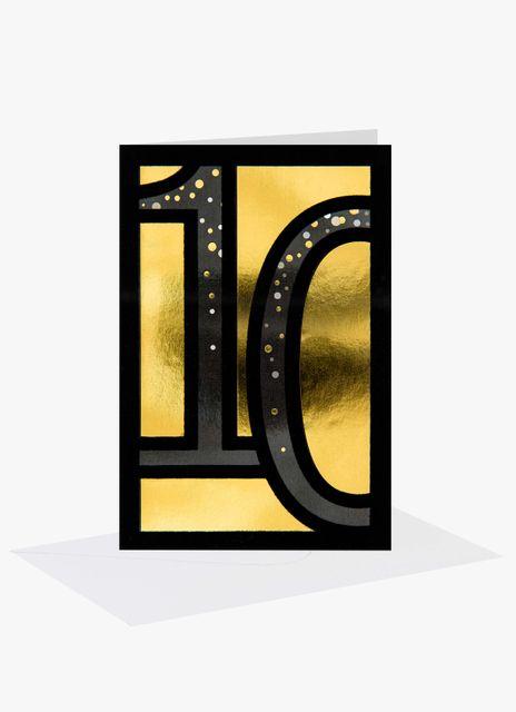 Födelsedagskort 10 år