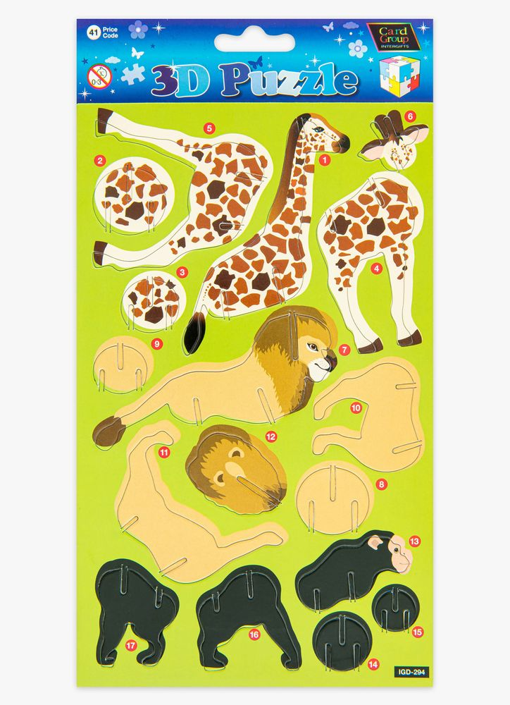 Safari 3D Puzzle