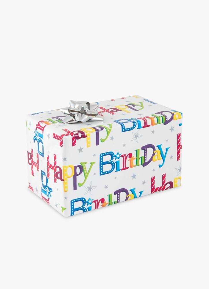 Happy B-day presentpapper
