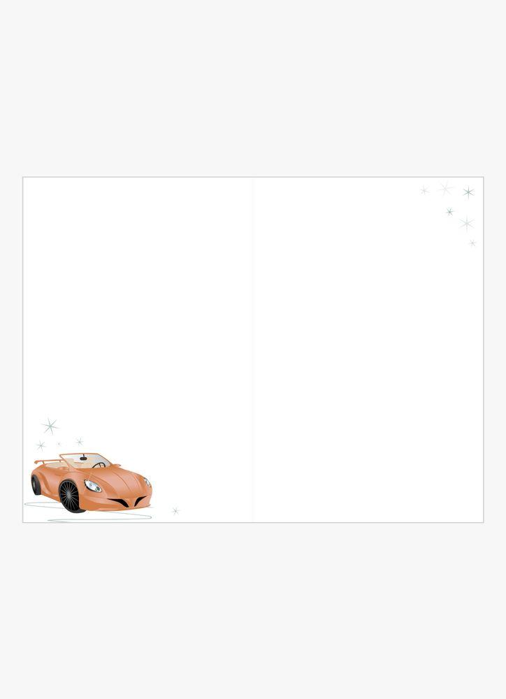 Elegant Bil Gratulationskort